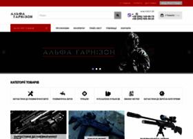 alfagarnizon.com.ua