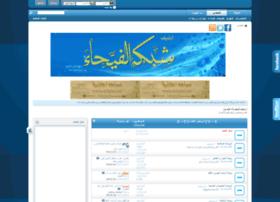 alfaiha.net