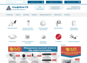 alfakomsb.ru