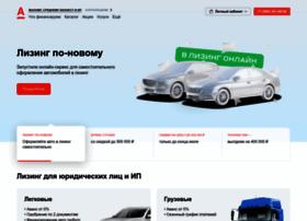 alfaleasing.ru