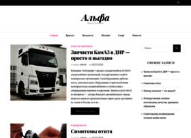 alfamed-nsk.ru