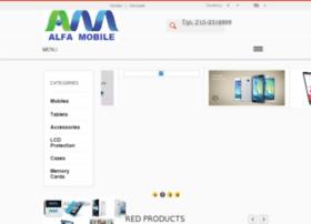 alfamobile.gr
