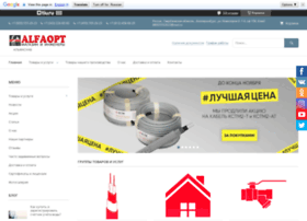 alfaopt.ru