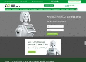 alfarobotics.ru