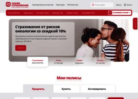 alfastrah.ru