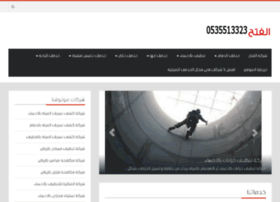 alfathservices.com