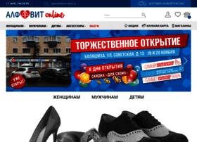 alfavit-online.ru