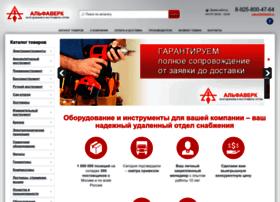 alfawerk.ru