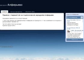 alferyevo.ru
