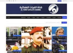alforattv.net