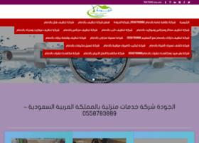 algawdaa.com