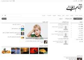 algazalischool.com