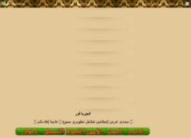 algeriafor.com