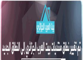algerianhouse.com