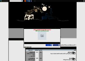 algeriasat.4umer.com