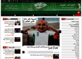 algeriatimes.net