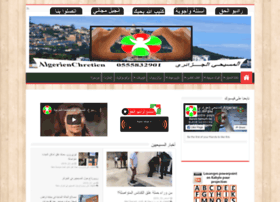 algerienchretien.com