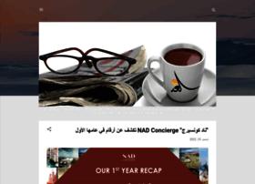 alghad-iq.com