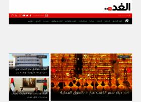 alghad.com