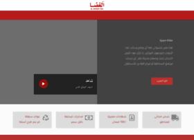 alghadha.com