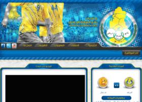 algharafa.net
