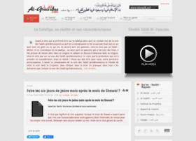 alghourabaa.com