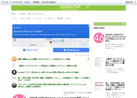 algorhythnn.jp