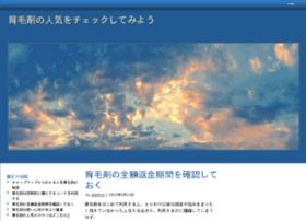 algoritmi.jp