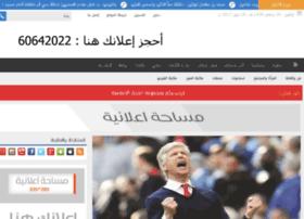 alhaadth.com