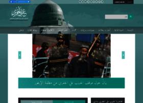 alhabibali.com