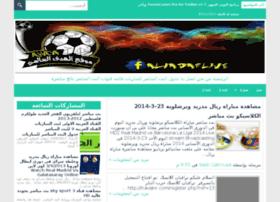 alhadaf-live.com