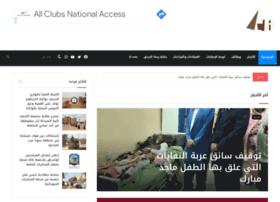 alhadag.com