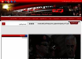 alhadath-online.com