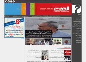 alhadath-yemen.com