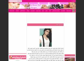alhadga.blogspot.com