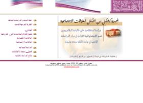 alhadiah.com