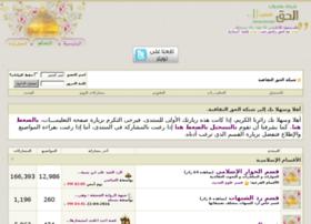 alhak.org