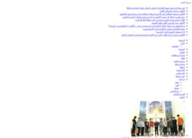 alhakikanews.com