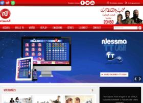 alhamra.nessma.tv