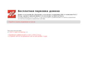 alhana.hdd1.ru