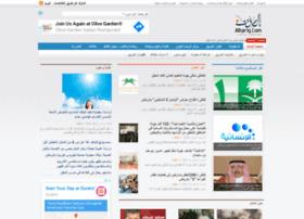 alhariq.com