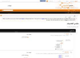 alhasebat.net