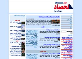 alhassad.net