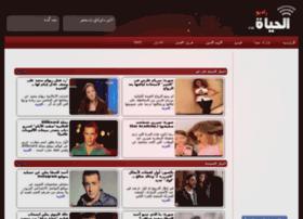 alhayafm.com