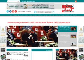 alhayahnews.com