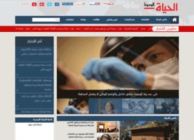 alhayat-j.com