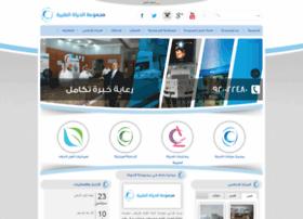 alhayatgroup.net