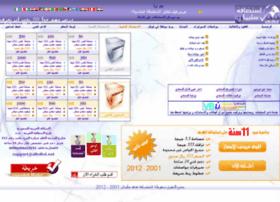 alhdhd.net