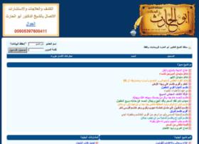 alhegab.net