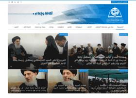 alhikmeh.com